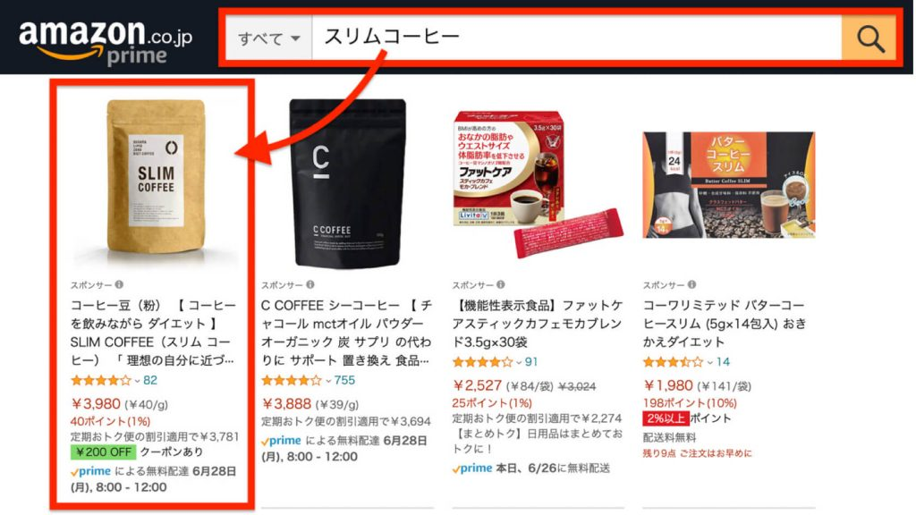 【Amazon】
