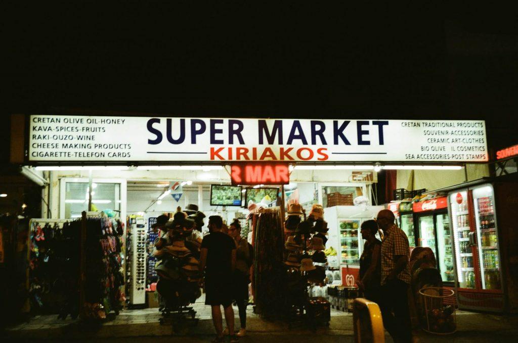 美酢(ミチョ)の販売店!幅広く置いています